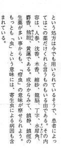 oyakushisama2