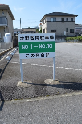 parkingimage02
